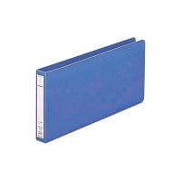 パンチレスファイル 統一伝票用サイズ 3冊 リヒトラブ HEAVY DUTY 藍 F-370(直送品)