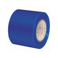 ヤマト ビニールテープ NO200 50mm×10m 青 NO200-50-2 1袋(2巻入) (直送品)