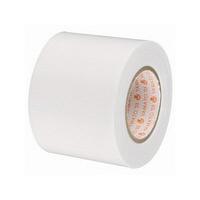 ヤマト ビニールテープ NO200 50mm×10m 白 NO200-50-5 1袋(2巻入) (直送品)