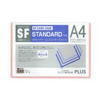 プラス SFパスケース A4 PC-004 PK 1袋(3枚入) (直送品)