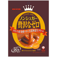 UHA味覚糖 ノンシュガー贅沢なゼロ キャラメルミルク味 80g 1個
