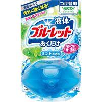 液体ブルーレットおくだけ ミントの香り 付替用70ml