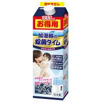 除菌タイム加湿器用液体タイプ お得用