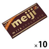 明治 ミルクチョコレート 10枚