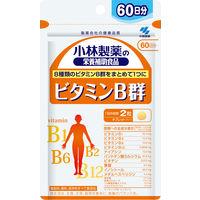 小林製薬ビタミンB群 お徳用 約60日分