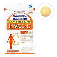 小林製薬の栄養補助食品 ビタミンC 約30日分 90粒 サプリメント
