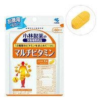 小林製薬の栄養補助食品 マルチビタミン お徳用 約60日分 サプリメント