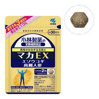 小林製薬の栄養補助食品 マカEX 約30日分 60粒 サプリメント