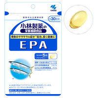 小林製薬の栄養補助食品 EPA 約30日分 150粒 サプリメント
