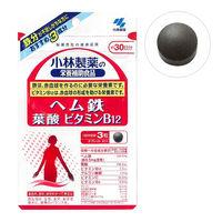 小林製薬の栄養補助食品 ヘム鉄 葉酸 ビタミンB12 サプリメント