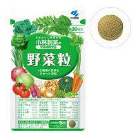 小林製薬の栄養補助食品 野菜粒 約30日分 150粒 美容サプリメント