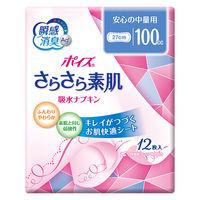 日本製紙クレシア ポイズライナーさらさら吸水スリム安心の中量用12枚 80908 1パック12枚入り