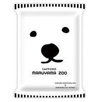 藤原製麺 札幌円山動物園ラーメン 塩 1食