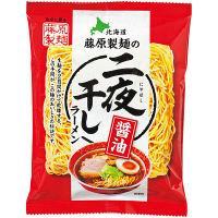 藤原製麺 二夜干しラーメン 醤油 1食