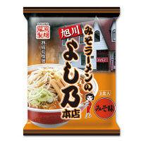 藤原製麺 旭川みそラーメンのよし乃本店 1食