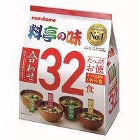 インスタント味噌汁 たっぷりお徳料亭の味 1袋(32食入) マルコメ