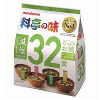 インスタント味噌汁 たっぷりお徳 料亭の味減塩 1袋(32食入) マルコメ