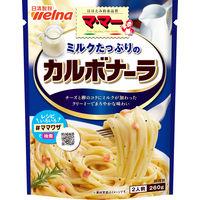 日清フーズ マ・マー ミルクたっぷりのカルボナーラ 2人前 (260g) ×1個
