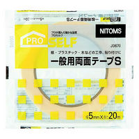 ニトムズ 一般両面テープS 0.11mm×5mm×20m J0670 1セット(10巻:1巻×10)