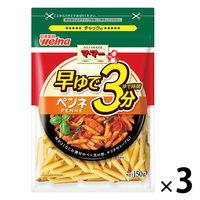 日清フーズ マ・マー 早ゆで3分ペンネ 1セット(3袋入)