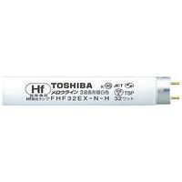 東芝ライテック 高周波点灯専用形(Hf)蛍光ランプ メロウラインHf32W形 昼白色 FHF32EX-N-H 4P 1箱(4本入)