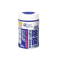 ウェットティッシュ アルコール除菌 本体 80枚入 エリエール除菌できるアルコールタオルウイルス除去用 大王製紙