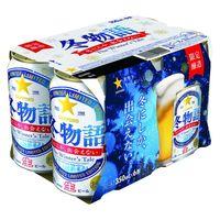 冬物語 350ml 6缶