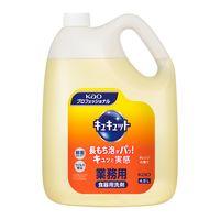 キュキュット業務用4.5L オレンジの香り 1個 花王
