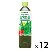 緑の野菜 充実野菜 鉄分 930X12
