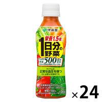 伊藤園 栄養×濃厚 1日分の野菜 265g 1箱(24本入) 【野菜ジュース】