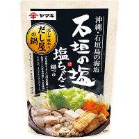 ヤマキ 石垣の塩 塩ちゃんこ鍋つゆ 750g 1袋