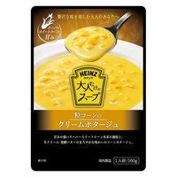 インスタント 大人むけのスープ 粒コーンのクリームポタージュ 160g 1個 HEINZ(ハインツ)