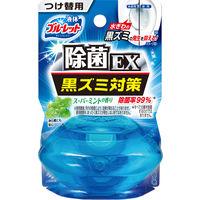 小林製薬 液体ブルーレット除菌EX スーパーミントの香り 付替70mL 545164 1セット(3個)