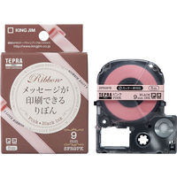 キングジム テプラ PROテープ りぼん 9mm ピンク(黒文字) 1個 SFR9PK
