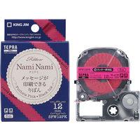 キングジム テプラ PROテープ りぼん(なみなみ)フューシャピンク 1個 SFW12PK