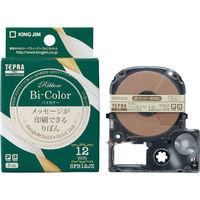 キングジム テプラ PROテープ りぼん(バイカラー)ベージュ&ゴールド 1個 SFB12JZ