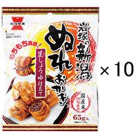 岩塚製菓 たべきり米菓 新潟ぬれおかき 65g 1箱(10袋入)