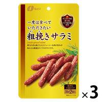 なとり ゴールドパック 一度は食べていただきたい粗挽きサラミ 60g 1セット(3個)