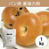 クオカ(cuoca) ゴールデンヨット(最強力粉) 1kg 1袋