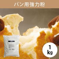 クオカ(cuoca) cuocaふんわりパン用強力粉 1kg 1袋