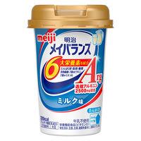 明治 メイバランスArgMiniカップ ミルク味 1本