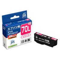 ジット リサイクルインク JIT-E70ML マゼンタ(大容量)(エプソン ICM70L互換) IC70シリーズ