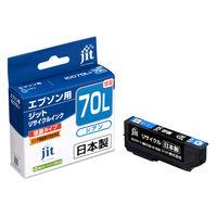 ジット リサイクルインク JIT-E70CL シアン(大容量)(エプソン ICC70L互換) IC70シリーズ