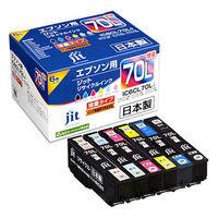 ジット リサイクルインク JIT-E70L6P 1パック(大容量6色入)(エプソン IC6CL70L互換) IC70シリーズ