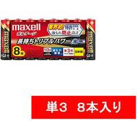 日立マクセル アルカリ乾電池 ボルテージ 単3形 LR6(T)8P 1パック(8本入)