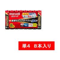 マクセル アルカリ乾電池 ボルテージ 単4形 LR03(T)8P 1パック(8本入)