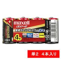 マクセル アルカリ乾電池 ボルテージ 単2形 LR14(T)4P 1パック(4本入)