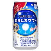 カルピスサワー 350ml 3缶