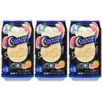 アサヒ カクテルパートナー <ソルティードッグ> 350ml×3缶