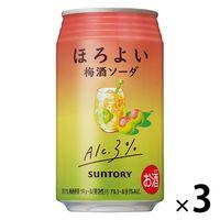 ほろよい 梅酒ソーダ 350ml 3缶